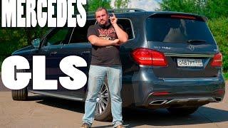 Mercedes Benz GLS 350d (дизель) обзор, тест-драйв #СТОК 20
