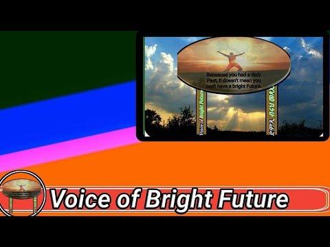 Eritrean Smer 4 Change   Voice Room 24 05 2016 01 16 41