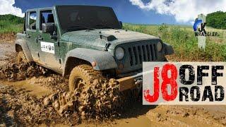 J8 Testdrive | Military Jeep (Offroadpark Böser Wolf | Knüllwald)