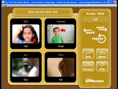 Learn Urhobo Introductory Language Software - day 2