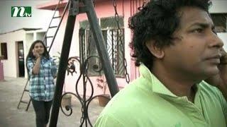 Download Video Bangla Natok Chander Nijer Kono Alo Nei l Episode 27 I Mosharaf Karim, Tisha, Shokh l Drama&Telefilm MP3 3GP MP4