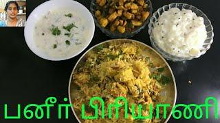 இன்றைய சமையல்/பனீா் பிாியாணி/Paneer briyani/senaikkizhagu Roast/Curd Rice/Onion raitha