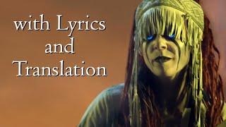 Heilung - Hamrer Hippyer with lyrics and translation (futha CD)