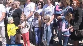 В Ростове появился целый микрорайон обманутых дольщиков