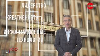 Магистратура/Управление информационными технологиями в цифровой экономике/Б.Б. Славин