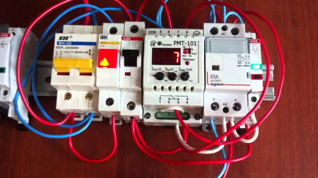 подключение магнитного пускателя ekf схема подключения