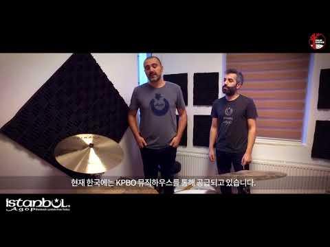 [Interview] Hello South Korea.