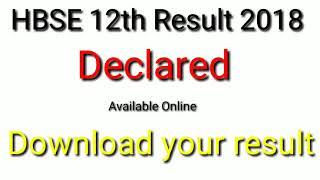 HBSE 12th result 2018: हरियाणा बोर्ड 10th 12th के स्टूडेंट्स का इंतजार खत्म, रिजल्ट जारी, चेक करें