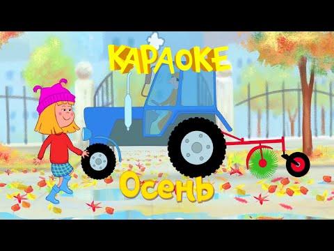 Вот это песни! Пусть будет праздник!из YouTube · С высокой четкостью · Длительность: 1 час12 мин26 с  · Просмотры: более 56.000 · отправлено: 14-10-2017 · кем отправлено: Miss Katy
