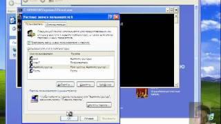 Windows XP загрузка пользователя по умолчанию