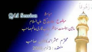 Ahmadi ( vs)Suni munazra part(20/20) topic of Death of Jesus