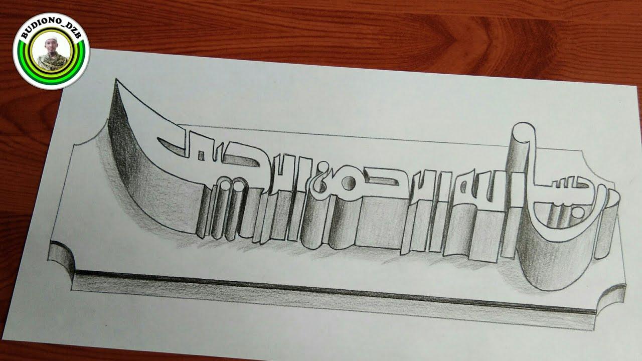 Cara Menggambar Kaligrafi 3d Bismillah Bentuk Pedang Belajar