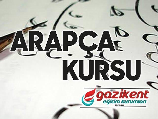 Gaziantep Arapça Kursları - arapça dersi a1 -arapçaya giriş - gazikent kursları - faruk hoca