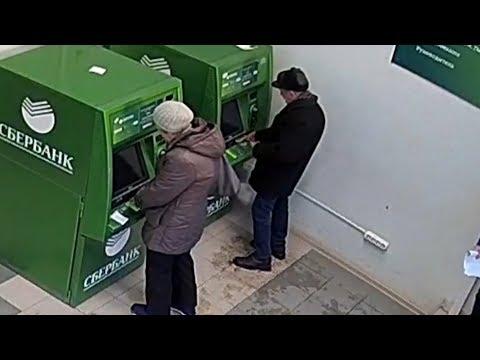 В Волгограде разыскивают похитителя забытых в банке денег
