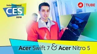 Репортаж с CES 2018: Acer Swift 7 и Acer Nitro 5