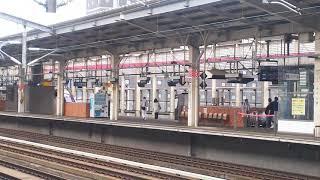 山形新幹線 つばさ141号 新庄行き  E3系と東北新幹線 やまびこ141号 仙台行き E2系 2019.07.06