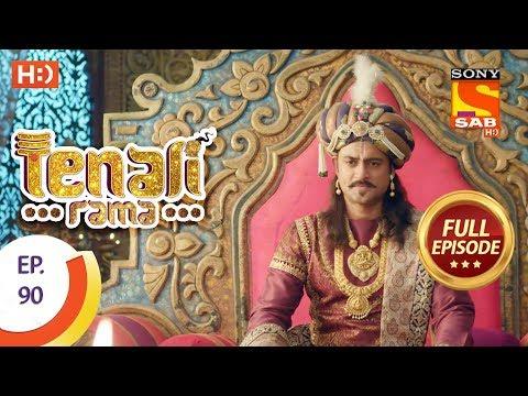 Tenali Rama - तेनाली रामा - Ep 90 - Full Episode - 9th November, 2017
