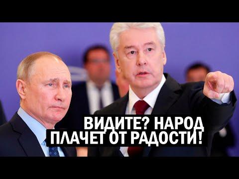 """Срочно - Собянин ввел """"комендантский час"""" в Москве - народ не может поверить - новости, политика"""