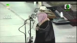 Truly Awesome Salaat Al Fajr by Sheikh Saud bin Ibrahim