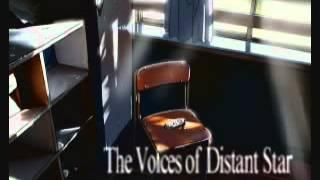 Hoshi No Koe - Trailer