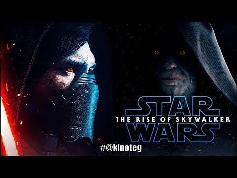 Звездные войны 9: Скайуокер. Восход / Star Wars: Episode IX - The Rise Of Skywalker