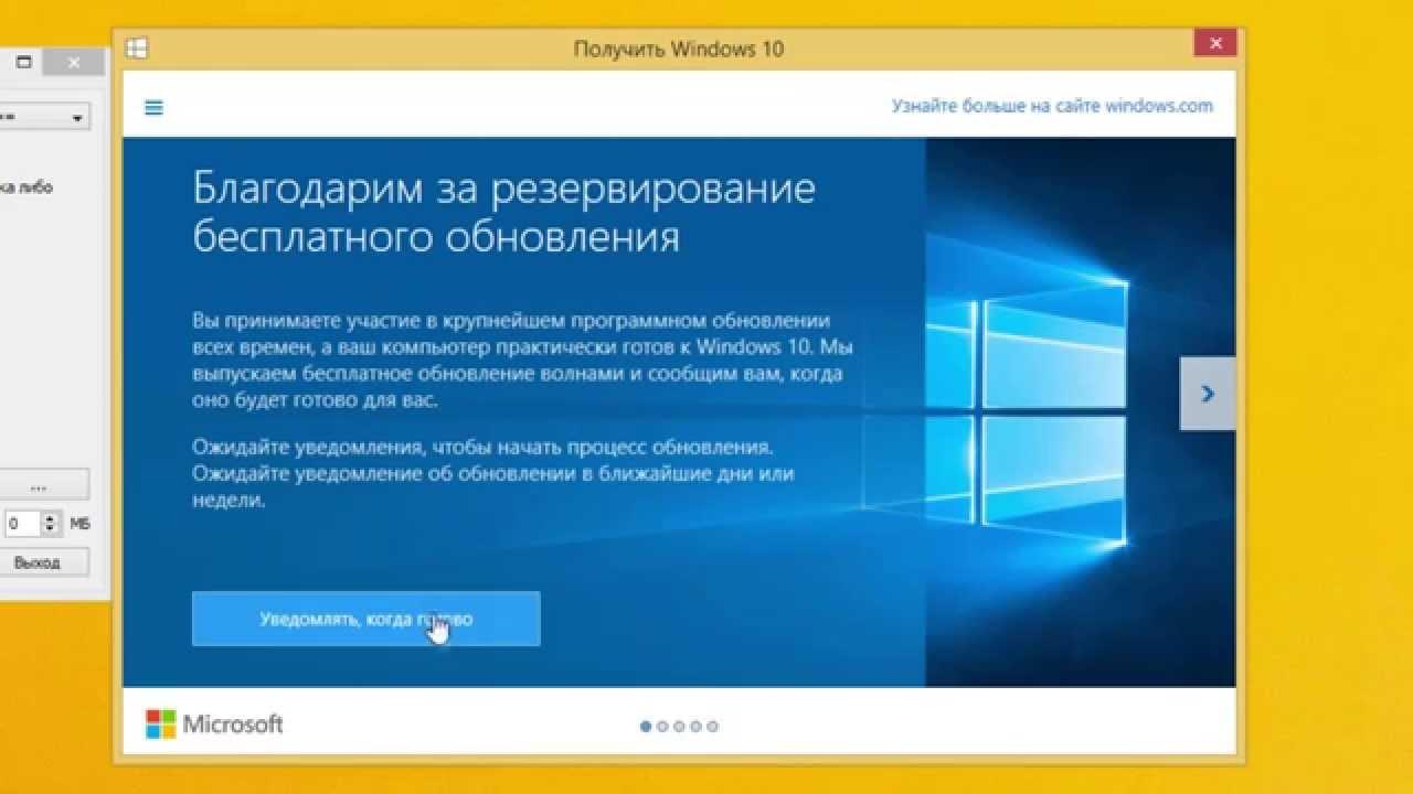 Как обновиться до windows mobile