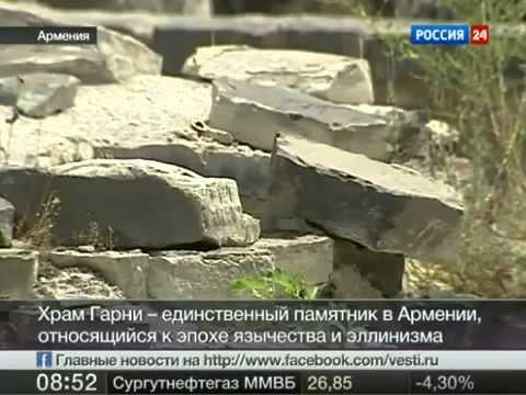 Храмы Армении  История первых христиан