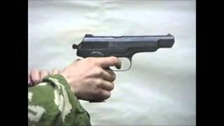 Стрельба из пистолета Стечкина. (АПС)