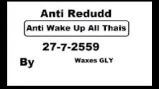 Repeat youtube video เสี่ยโอรอยสัก เตรียม สำเร็จศึก Anti WAKE UP ALL THAIS 27 7 2559 144P