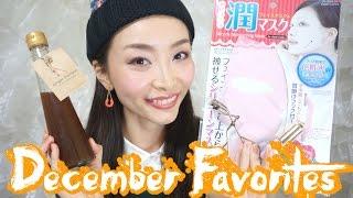December Favorites 2014 [English Subs] 12月のお気に入り♡ Thumbnail