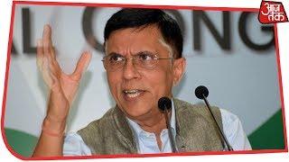 कांग्रेस सनातन संस्कृति के खिलाफ नहीं है, बल्कि इसे RSS के चंगुल से बचाना चाहती  है : Pawan Khera