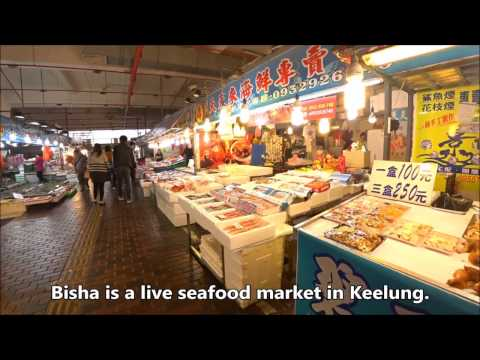[Miss YT] Taipei Travel Guide Bisha Fishing Port  碧砂漁港 台北旅遊導覽