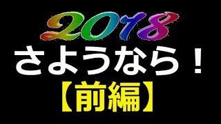 チャンネル登録よろしくお願いします!https://www.youtube.com/channel...