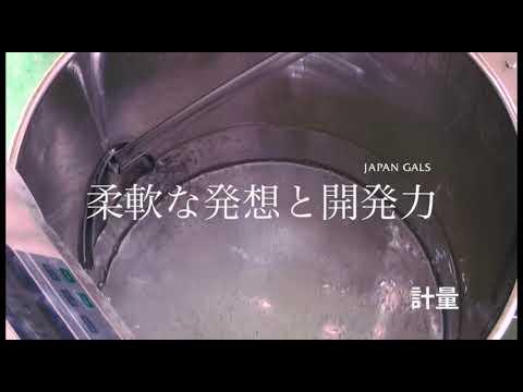HB Life Ltd Distribution - Japan Gals Co Ltd