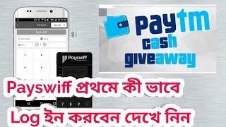 Payswiff One Payments App Wiki - Woxy
