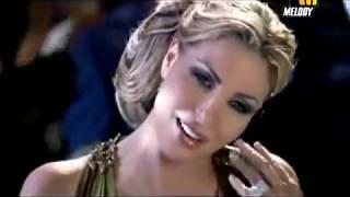 Sofia Sadeq Mayhemenesh صوفيا صادق مايهمنيش