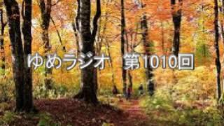 第1010回 逃走論 2018.01.12