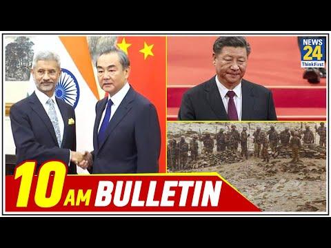 10 AM News Bulletin | Hindi News | Latest News | Top News | Today's News | 11 Sep 2020 || News24