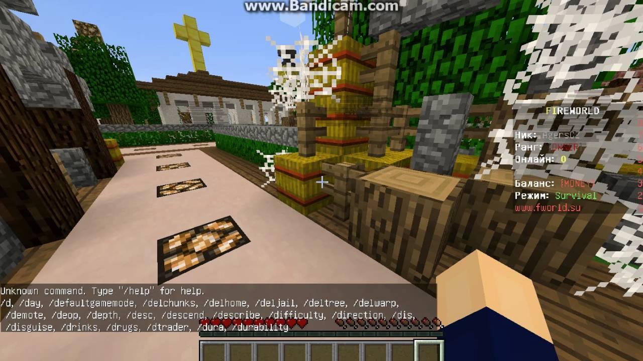 сервера майнкрафт с мини играми 1.7.2 #10