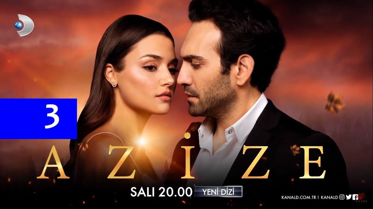 Las 5 Mejores Series Turcas 2020 Azize Youtube