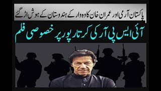 ISPR Documentary On Kartarpur Corridor | Imran Khan And Pak Army Efforts