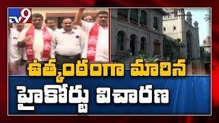 TSRTC Strike : High Court hearing has become crucial in wake of bandh - TV9