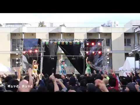 Task have Fun - 東京大学第68回駒場祭アイドルライブ