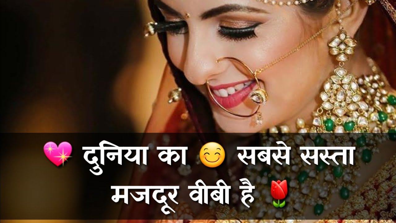 New Heart Touching Reality Of Life True Quotes Sad Heart