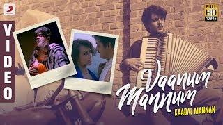 Kaadal Mannan Vaanum Mannum Ajith Kumar Bharadwaj.mp3