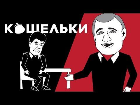 Түлкі бас Таң нұры лагеріиз YouTube · Длительность: 1 мин29 с