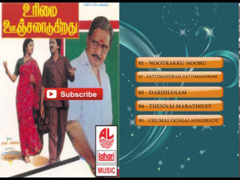 Sigamani Ramamani from YouTube · Duration:  2 hours 18 minutes 12 seconds