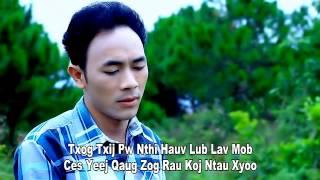Tsis Tas Hu Plig Yeej Koob Vaj