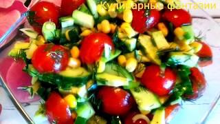 Безумно вкусный салат без майонеза за 5 минут! Съедается в одно мгновенье!