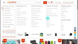 Хороший интернет-магазин (AliExpress)(, 2015-02-27T11:02:49.000Z)